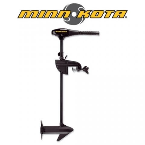 Minnkota Endura 45 C2